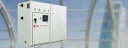 Refrigeratore CGWH/CCUH