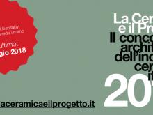 La Ceramica e il Progetto - concorso di architettura 2018