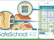 Arriva l'app gratuita che misura consumi energertici e caratteristiche energetico-strutturali degli edifici scolastici